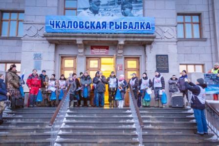 Итоги Открытого межрегионального фестиваля по подледному лову «Чкаловская рыбалка – 2016»